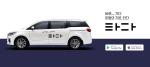 택시업계 '타다' 고발에 쏘카 이재웅 대표 강력 대응