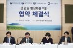 사진/정부 4개부처 섬 관광 활성화 협약