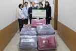 건협 부산검진센터, 보훈청에 동절기 이불 후원