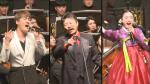 [영상] 관객과 함께 만든 국제신문 복간 30주년 기념 콘서트