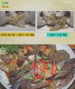 경기도 용인 수지 '꽃담' 1만4000원 간장게장 얼마나 맛있길래? 살이 탱글탱글