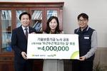 기술보증기금, 신학기 청소년 용품 400만 원 지원