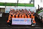 전국화물연합회·공제조합, 밥퍼운동본부 급식 봉사