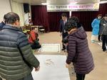 부산 중구 중앙동 주민자치위원회, 윷놀이한마당 행사 개최