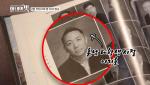 '아내의 맛' 김민 남편 이지호는 누구? 하버드 출신 전 영화감독