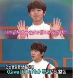 '비디오스타' 박선호, 방탄소년단 슈가와 인연 공개