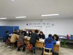 북구 금곡동 행정복지센터, 문화누리카드 현장민원실 운영