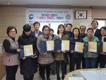 부산 서구 부민동 이웃사랑1004운동후원회, 장학금 지원