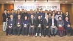 좋은문화병원, '2019 산부인과 연수 강좌' 개최