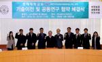 인제대학교-(주)우영메디칼 의료기기 개발 기술이전 및 공동연구 박차