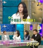 강민경, 유튜브 채널 구독자수 9만 '수입 0원인 이유는'