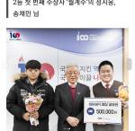 정은표, 정지웅 3.1운동 기념 랩 공모전 입상 작품 공개