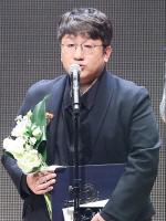 """방시혁, 서울대 졸업식 축사 """"총장 직접 추천"""""""