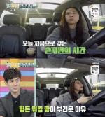 """류진, 아내 방송 최초 공개 """"7년 연애 결혼 세뇌 당해"""""""