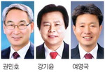 민주당 창원성산 공천 권민호 단독 신청…한국 강기윤·정의 여영국과 3파전 되나