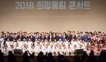 한국자산관리공사, 미혼모·다문화가정 경제자립 돕고 자영업자 재기 지원