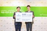 한국예탁결제원, 전자증권 시대 개막…투명성 제고·상장 소요기간 감소