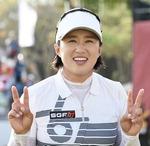 양희영 세계랭킹 13위로 '껑충'