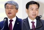 한국해양대 총장 후보 1순위에 방광현 교수