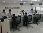 건협 부산검진센터, 아동복지시설 애아원 무료 건강검진 실시