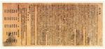 한자 투성이·옛 어법 독립선언서, 현대어로 쉽게 읽는다