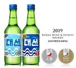 대선소주 'Best of 2019' 등 주류대상 2관왕