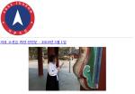 """천리마민방위, """"3.1 운동 후 진정한 해방 오지 않아, 자유조선으로 이름 바꾸고 북한의 임시정부 선언"""""""