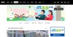 """로또 판매시간 추첨시간 엄수, """"제848회 행운의 주인공은?"""""""