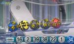 제848회 이지애 아나운서가 뽑은 1등 로또당첨번호는? '1 2 16  22 38 39'