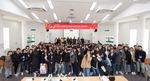 ' 2019년 캠퍼스 아시아 ' 동서대서 개강식