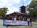 국제 아카데미 12기 산악회, 윤수일과 함께하는 오사카&크루즈 음악여행