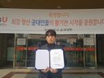 와이즈유 현준호 학생, 한국전력 장학금 수혜