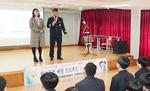"""고난 이겨낸 경찰·버스커(길거리 공연가)…""""학교 폭력 안돼요"""""""