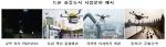 국토부, 7,8일 세종시에서 드론 규제샌드박스 박람회 개최