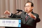 """""""부산 통째로 개조…스마트시티 시 전역으로 확대"""""""