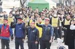 """""""탄력근로 확대 철회"""" 민주노총 총파업 부산 700여 명 집결"""