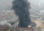 김해 대창초 체육관 화재로 700명 긴급 대피