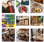 독서당로 '한남-옥수동 사이 핫플'… 맛집·카페부터 갤러리까지