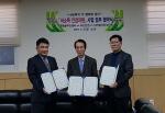 부산 중구, 광복동 「저소득 주민 안경 지원 사업」 협약 체결