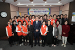 부산 중구,'2019년 마을건강센터 사업설명회'개최