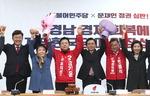 한국당 통영고성 4·3 보선 후보에 정점식