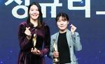 박지수 여자농구 최연소 '별 중의 별'