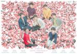빅히트샵, 방탄소년단 월드투어의 시작'LOVE YOURSELF' SEOUL예약판매