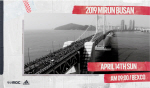 2019 아디다스 마이런 부산 오전 10시 예스 24 온라인 접수 시작