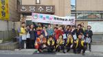 괴정1동 지역사회보장협의체 목욕이용권 지원