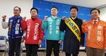 민주당·정의당 단일화 안된 창원성산 첫날 6명 등록