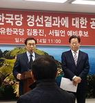 한국당 통영고성 공천 여진…집단탈당 현실화 하나