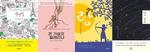 [새 책] 색연필(장가브리엘 코스 지음·최정수 옮김) 外