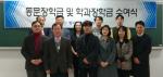 동아대 사회학과,'동문장학금 및 학과장학금 수여식'개최