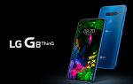 LG G8 ThinQ, 갤럭시S10 대비 무기력한 프로모션… '가격은 저렴하지만'
